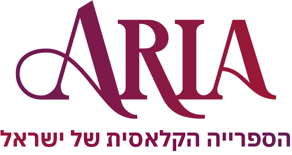 ARIA לוגו.png