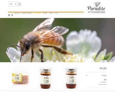 Paradise Honey