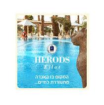 HERODS HOTELS