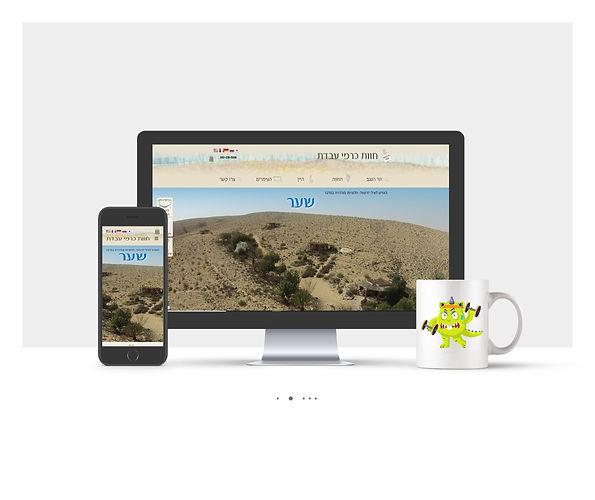 אתר Wix עבור חוות כרמי עבדת