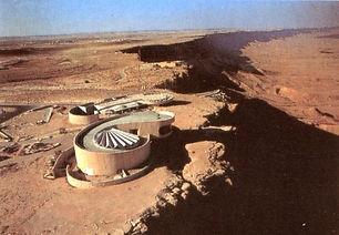 מרכז מבקרים מכתש רמון