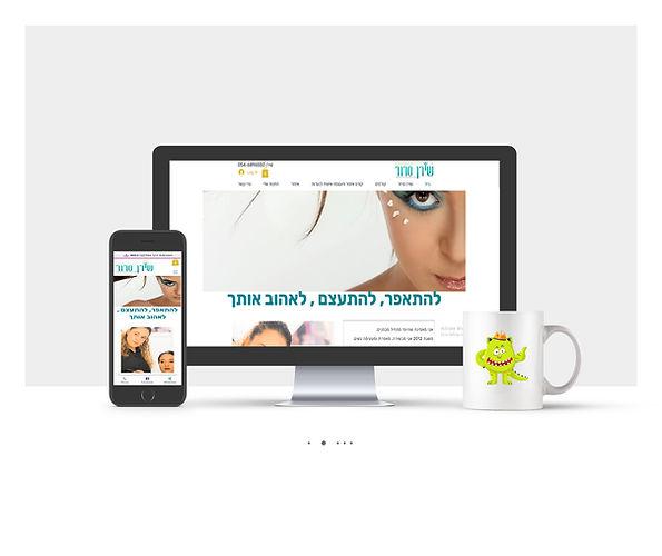 אתר Wix תדמיתי  עבור סטודיו שירן סרור