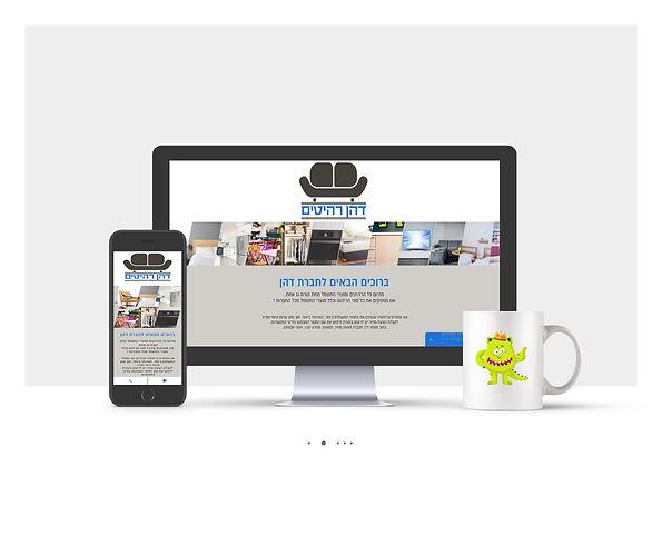 אתר Wix עבור דהן רהיטים