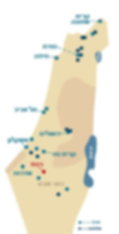 מרכז רמת גן ומחוז המרכז