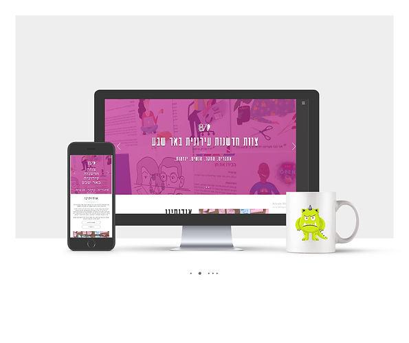 """אתר Wix תדמיתי  עבור צוות חדשנות ב""""ש"""