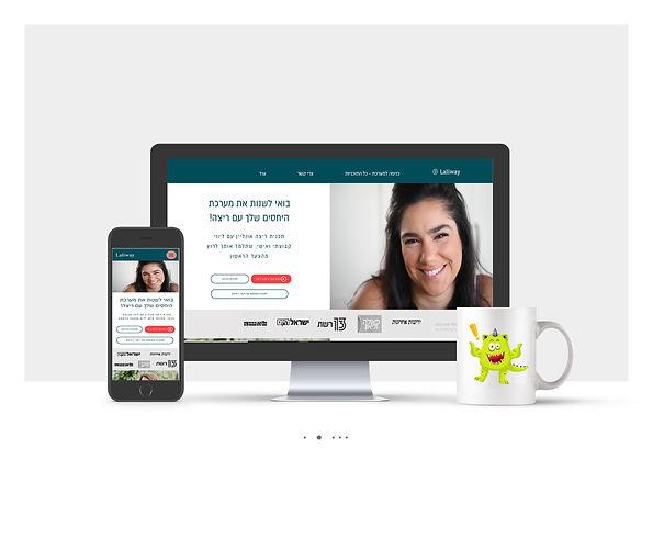 אתר Wix מתקדם עבור בית ללי