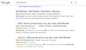 WIX MONSTER RATING