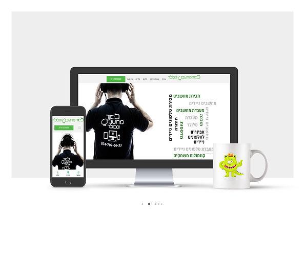 אתר וויקס תדמיתי עבור חנות מחשבים וסלולר