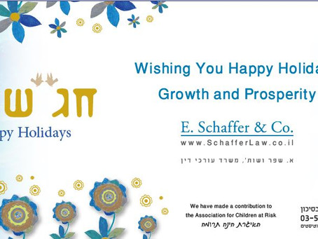 HAPPY HOLIDAY, LSTA, ICLG LENDING/SECURED FINANCE & MORE