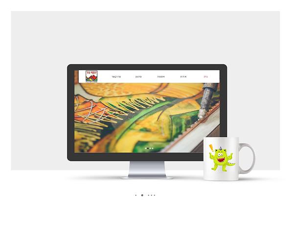 אתר וויקס תדמיתי עבור האמן יוסף נור
