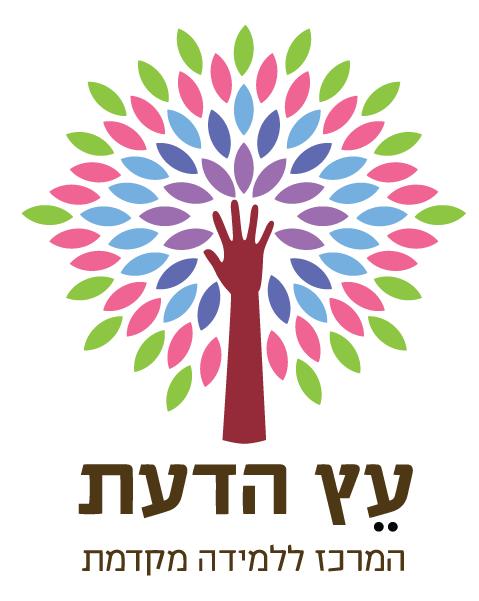 עץ הדעת המרכז ללמידה מקדמת
