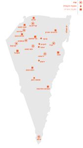 פריסת יישובים יהודיים בנגב, רשות לפיתוח הנגב