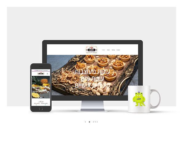 אתר Wix תדמיתי עבור מאפיה בייתית