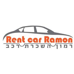 רמון השכרת רכב