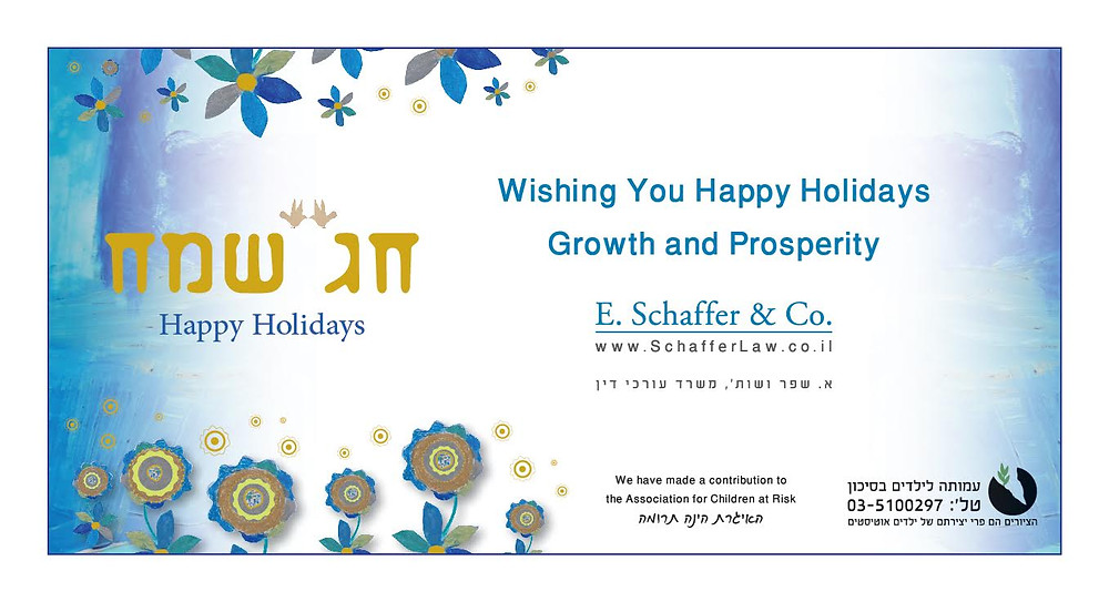 Happy Holidays from E.Schaffer  & Co.