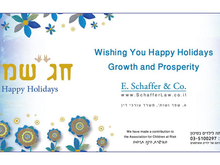 Wishing You Happy Holidays