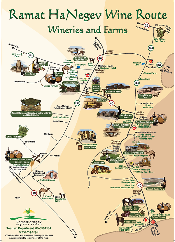 Ramat Ha negev wine route