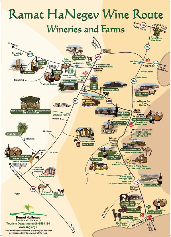 Ramat Ha negev wine route