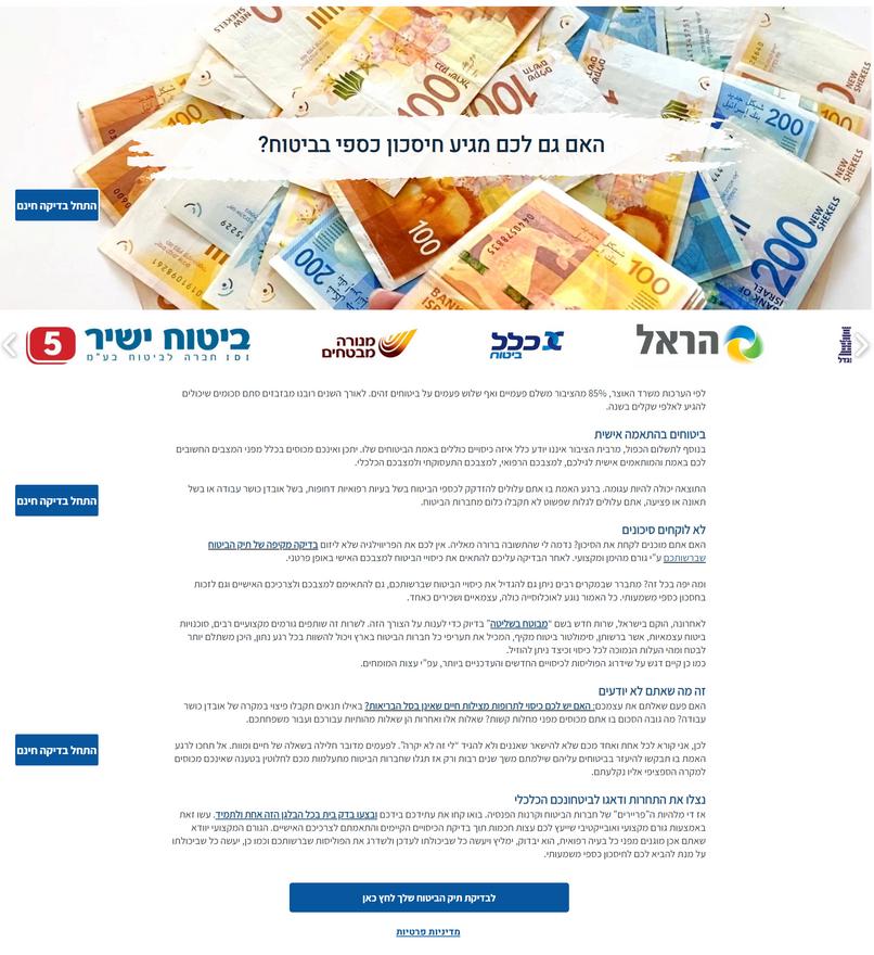 Insfinance