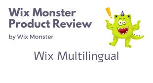 סקירת מוצר: Wix Multilingual
