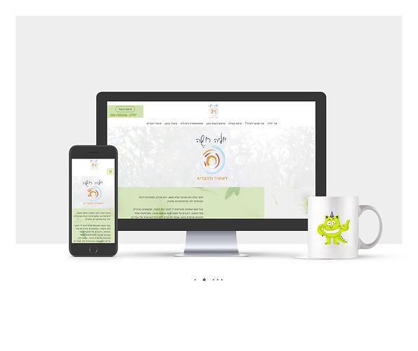 אתר וויקס תדמיתי עבור המטפלת יוליה רושה