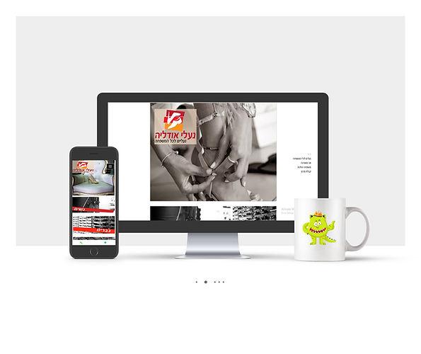 אתר Wix תדמיתי  עבור נעלי אודליה