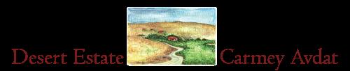 חוות כרמי עבדת