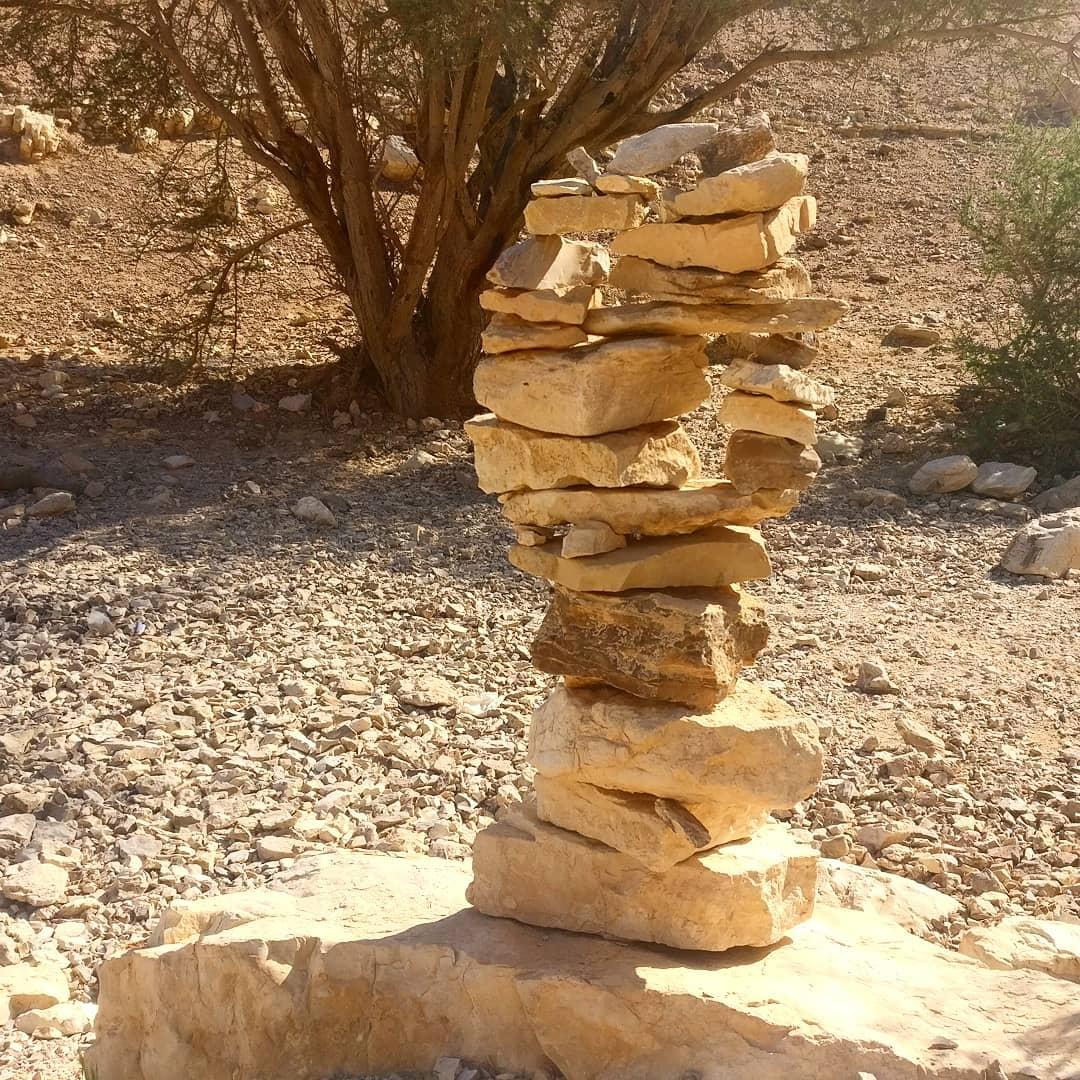 Trekking Israel לטייל עם