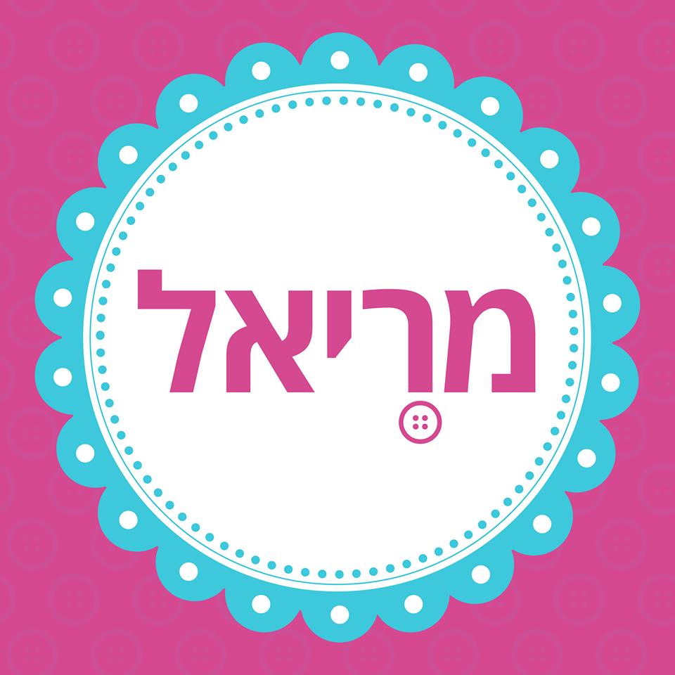 לוגו מריאל