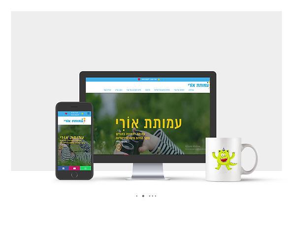 אתר Wix תדמיתי  עבור עמותת אורי