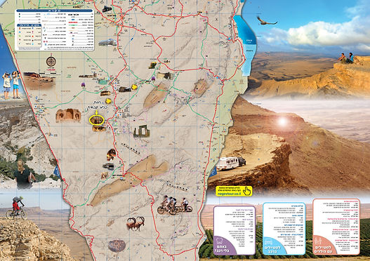 Map of The Negev
