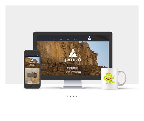 אתר וויקס תדמיתי עבור לגעת באבן