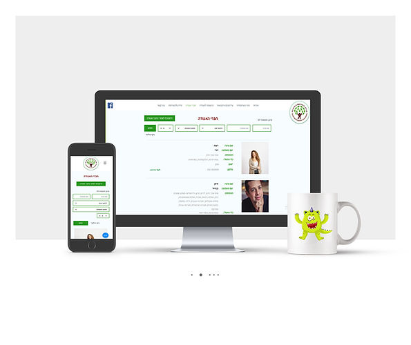 אתר Wix עבור אגודת הנטורופתים