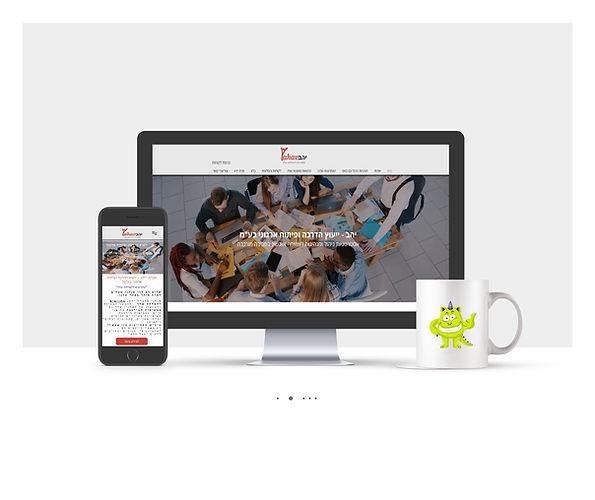 אתר וויקס מתקדם עבור יהב