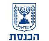 """אושרה התקשרות כנסת ישראל עם משרד עו""""ד א.שפר ושות'"""