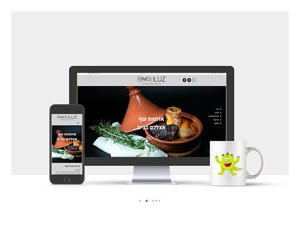 אתר Wix תדמיתי  עבור שף עומרי אילוז