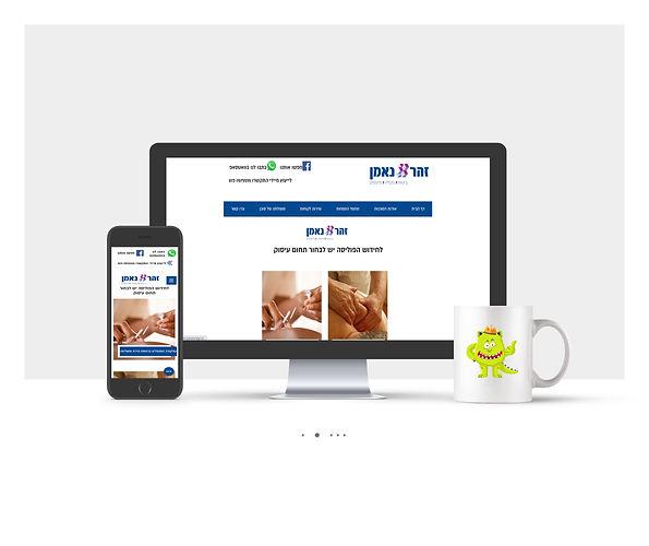 אתר Wix מתקדם עבור זהר נאמן ביטוח