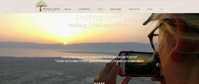 Trekking Israel
