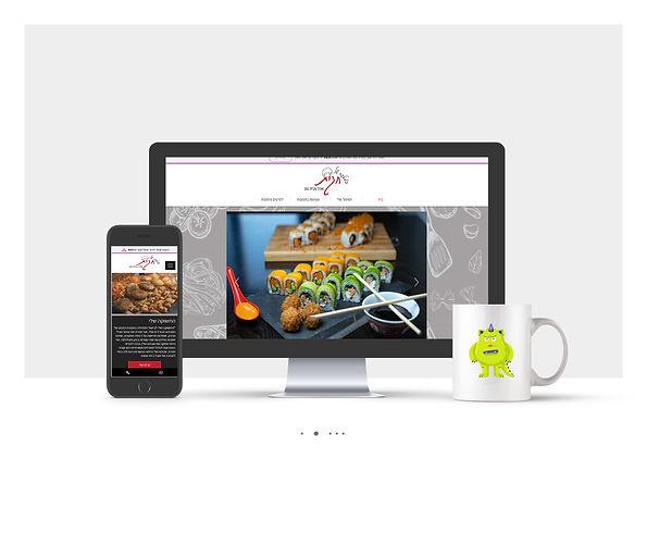 אתר Wix עבור המטבח של חגית