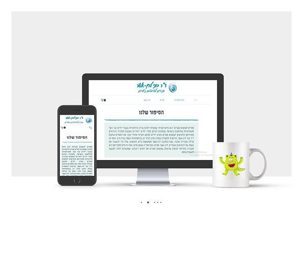 אתר חנות Wix עבור הסופרת בוני-לוין אשר