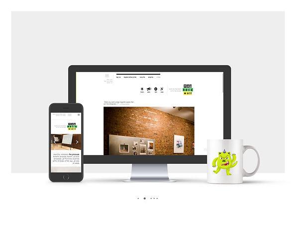 אתר וויקס תדמיתי עבור חברת מגנטיק וול