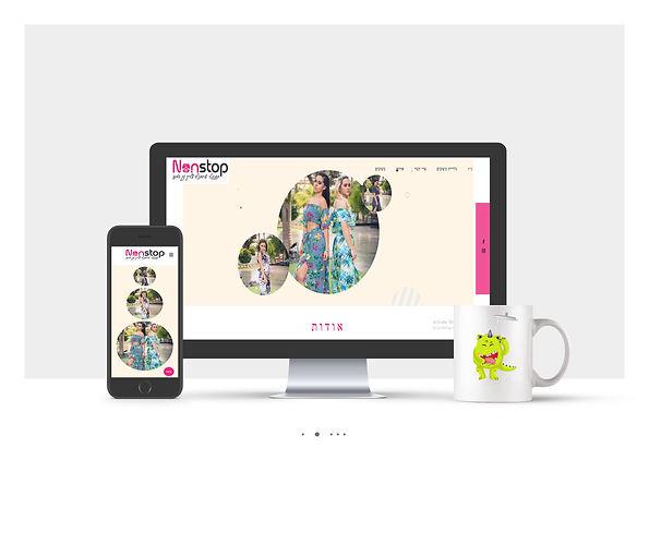 אתר Wix תדמיתי לחנות אופנה