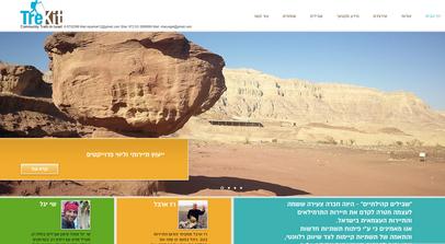 שבילים קהילתיים בישראל - TreKit