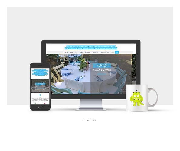 אתר וויקס מתקדם עבור כנף אירועים