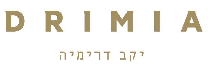 יקב דרימיה