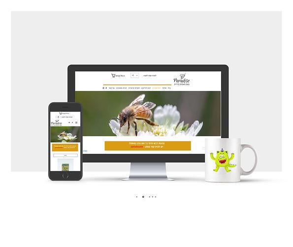 אתר חנות Wix עבור מכוורת דבש