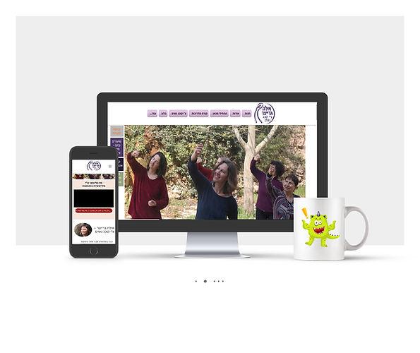 אתר וויקס תדמיתי עבור אילה גרייצר