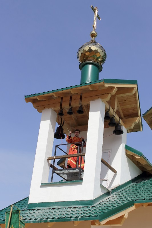 Освящение храма