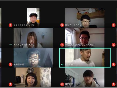 初Onlineで伊藤研セミナー開催