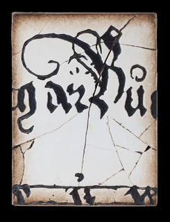 Medieval Script- 20th Anniversary